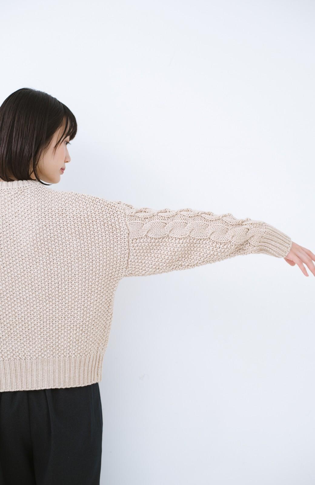 haco! 古着屋さんにありそうな ざっくり編みがかわいいウール混ケーブルニットby que made me <ベージュ>の商品写真10