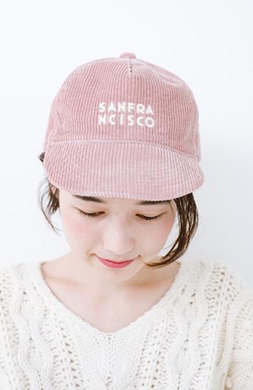 haco! SUBLIME コーデュロイキャップ <ピンク>の商品写真