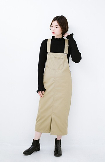 haco! Dickies TCツイルオーバーオールスカート <ベージュ>の商品写真