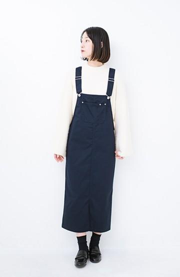 haco! Dickies TCツイルオーバーオールスカート <ネイビー>の商品写真