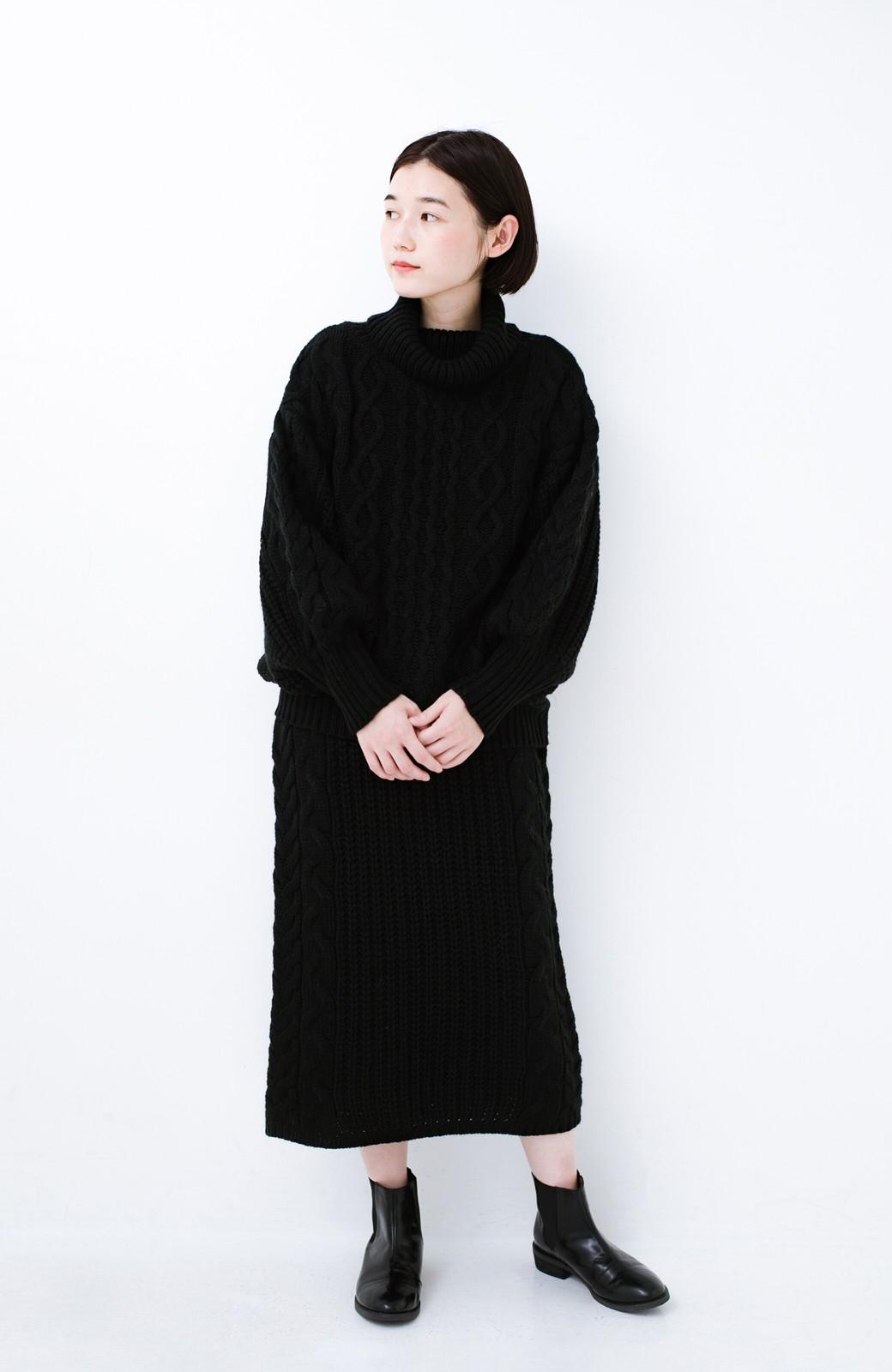 haco! 着るだけで完成するケーブル編みニットセットアップ <ブラック>の商品写真6