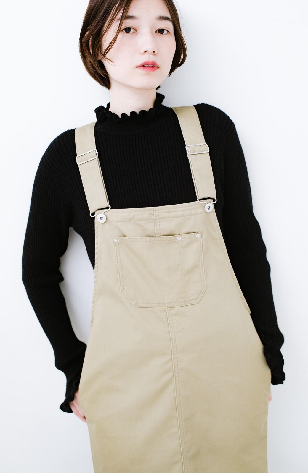 haco! パッと着るだけでかわいくなれそうな気がするフリルリブニット <ブラック>の商品写真14