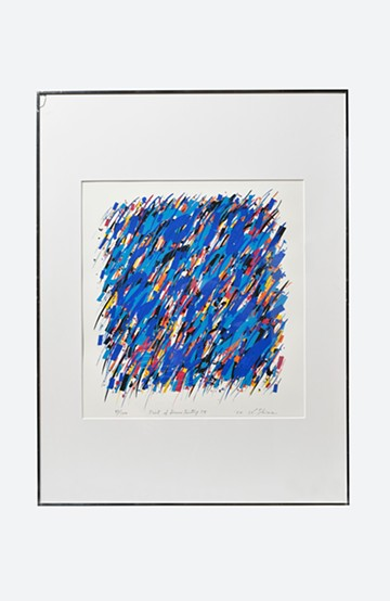 haco! 【アート】島 州一 「PDP 58(Print of Drum Painting 58)」 <その他>の商品写真