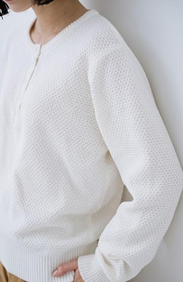 haco! 長---い季節着られる ヘンリーネックの鹿の子編みニット <オフホワイト>の商品写真