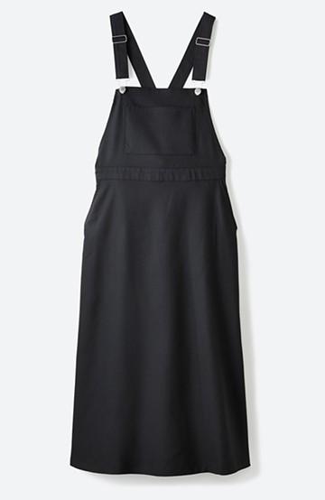 haco! 長ーーい季節着られてコスパがいい!サロペットフレアースカート <ブラック>の商品写真