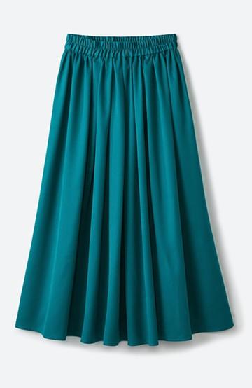 haco! きれいなお姉さんになれる気がするミモレ丈フレアースカート <グリーン>の商品写真