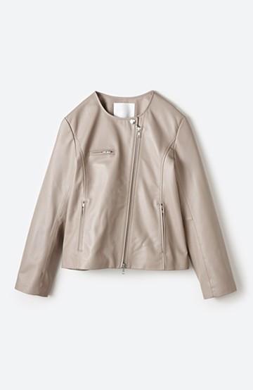 haco! BOLSISTA ライダースジャケット<シングル> <ライトグレー>の商品写真