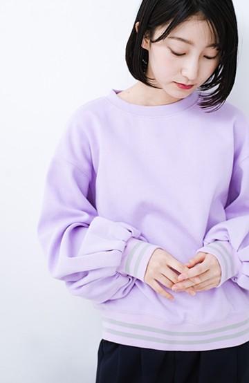 haco! 子どもっぽくならない 袖ボリュームのきれいめ大人女子スウェット <ラベンダー>の商品写真