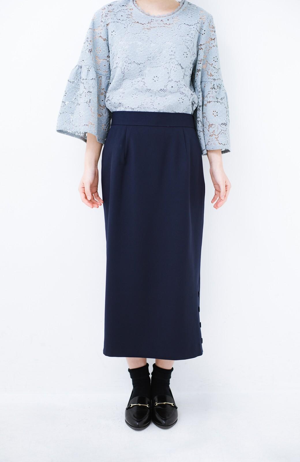 haco! 持っていると便利な 野暮ったくならないタイトスカート <ネイビー>の商品写真3