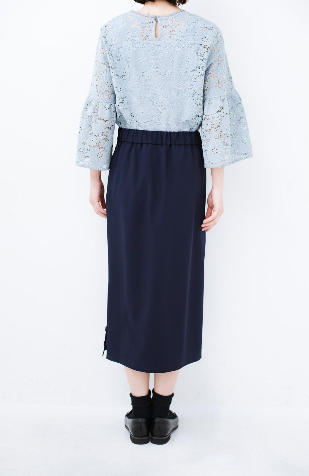 haco! 持っていると便利な 野暮ったくならないタイトスカート <ネイビー>の商品写真6
