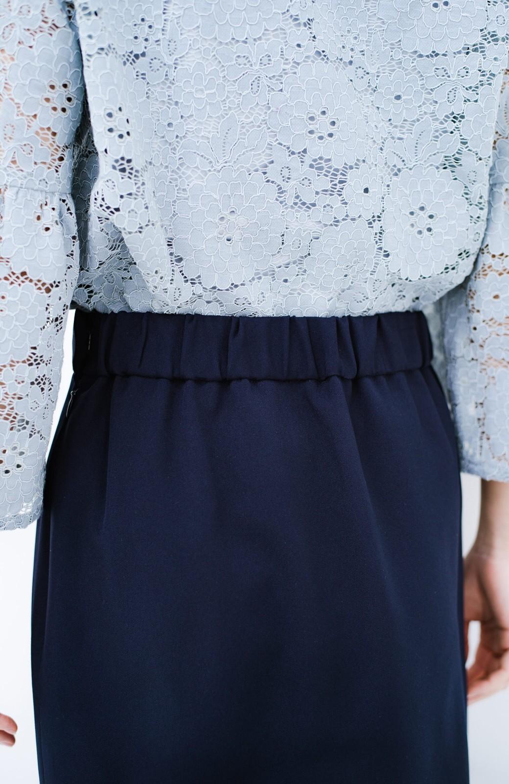 haco! 持っていると便利な 野暮ったくならないタイトスカート <ネイビー>の商品写真8