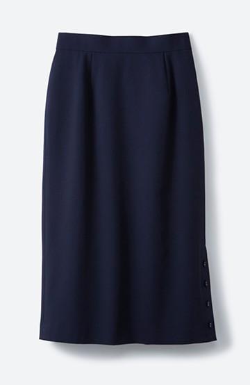 haco! 持っていると便利な 野暮ったくならないタイトスカート <ネイビー>の商品写真