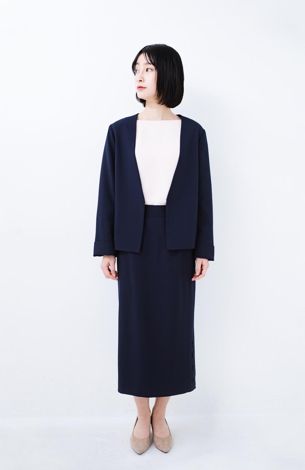 haco! 持っていると便利な野暮ったくならないフォーマルジャケット・スカートの2点セット <ネイビー>の商品写真5