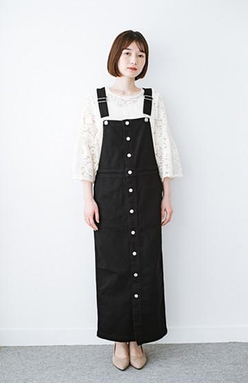 haco! Urvin フロントボタンジャンパースカート <ブラック>の商品写真