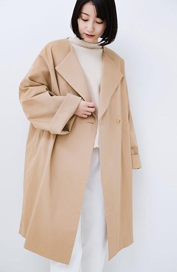 haco! 重ね着もできちゃうゆるシルエットで長ーーく着られるノーカラーコート <ベージュ>の商品写真