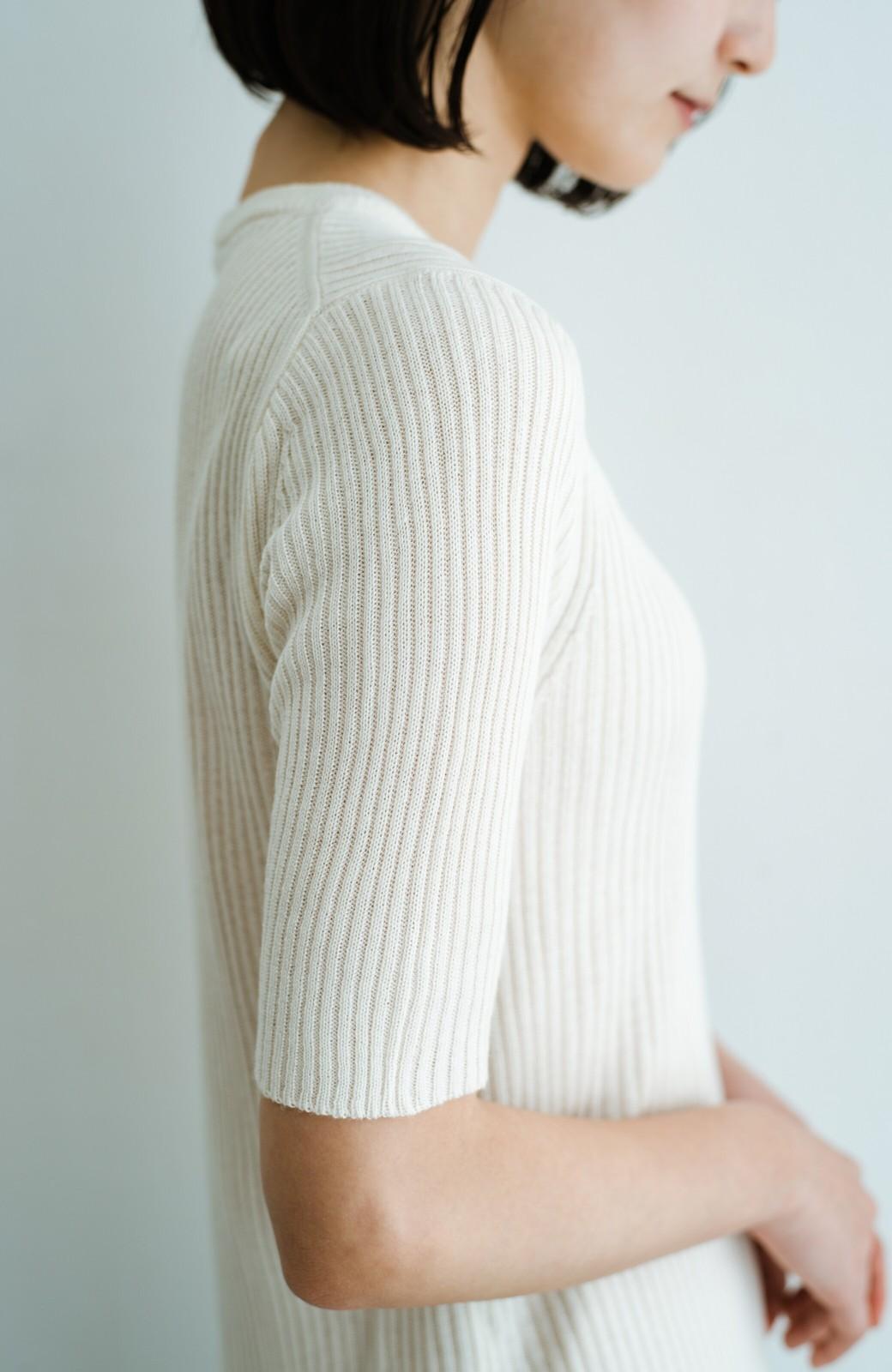 haco!  いろんな気温に対応できてちゃんと女っぽい リブニットアンサンブル by que made me <アイボリー>の商品写真5