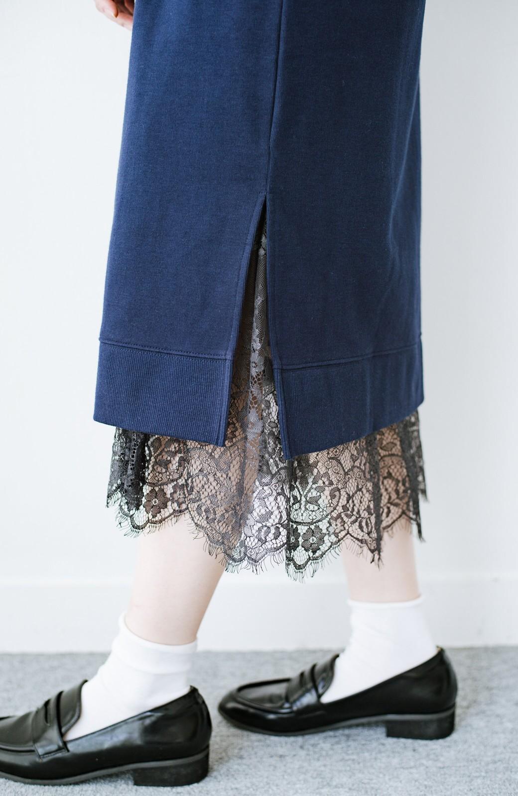 haco! はくだけで華やかなきれいシルエットの重ねタイトスカート by MAKORI <ブラック>の商品写真9