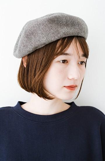 haco! むら染めベレー帽 <杢グレー>の商品写真