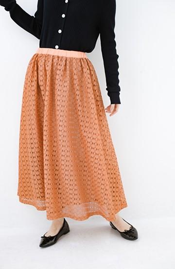 haco! 華やぎコーデを完成させる スクエアレースのカラーロングスカート <オレンジ>の商品写真
