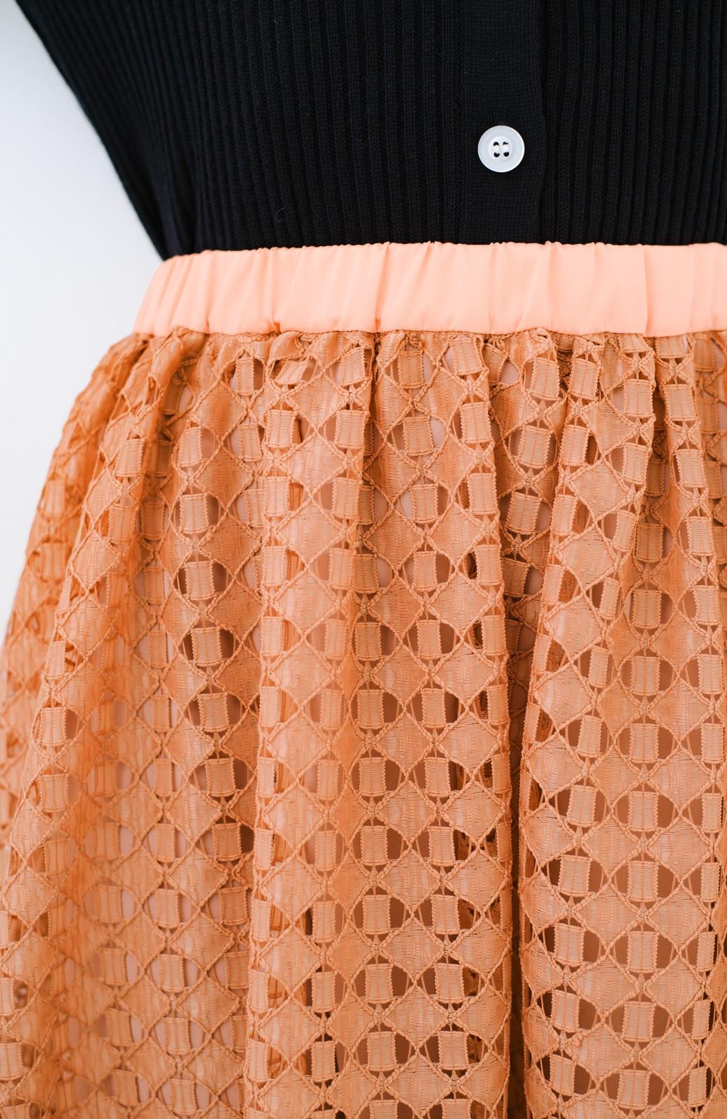 haco! 【洗濯機洗いOK】華やぎコーデを完成させる スクエアレースのカラーロングスカート <オレンジ>の商品写真6