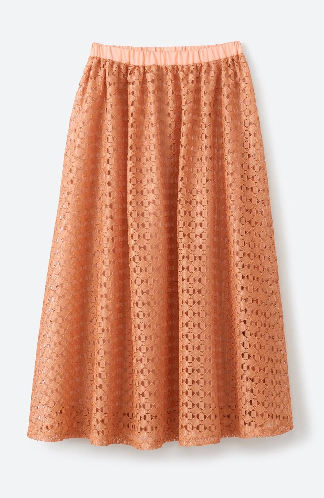 haco! 【洗濯機洗いOK】華やぎコーデを完成させる スクエアレースのカラーロングスカート <オレンジ>の商品写真10