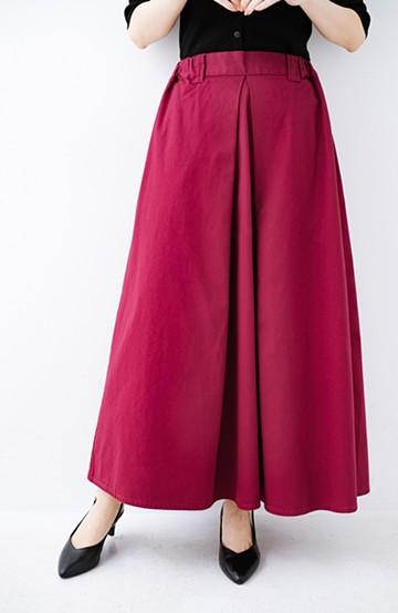 haco! ロングシーズン楽しめる タックボリュームのチノロングスカート <パープル>の商品写真