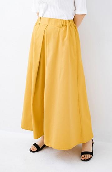 haco! ロングシーズン楽しめる タックボリュームのチノロングスカート <イエロー>の商品写真