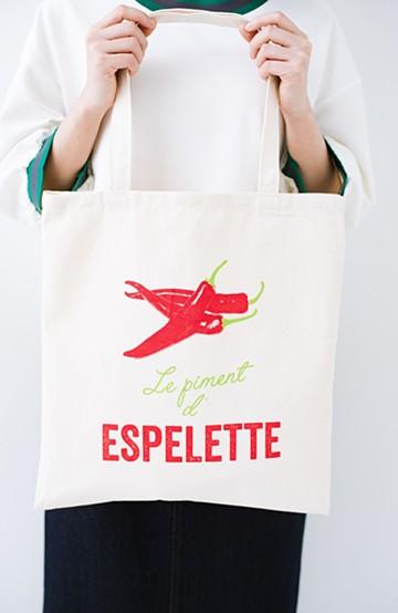 haco! キッチンウエア屋さんが作ったMADE IN FRANCE のエコバッグ by TISSAGE DE L'OUEST (ティサージュ・ドゥ・ルウェスト) <とうがらし>の商品写真