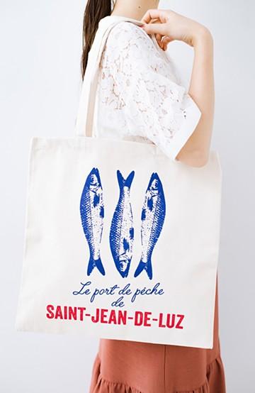 haco! キッチンウエア屋さんが作ったMADE IN FRANCE のエコバッグ by TISSAGE DE L'OUEST (ティサージュ・ドゥ・ルウェスト) <魚>の商品写真