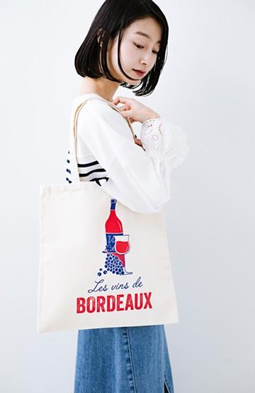 haco! キッチンウエア屋さんが作ったMADE IN FRANCE のエコバッグ by TISSAGE DE L'OUEST (ティサージュ・ドゥ・ルウェスト) <ワイン>の商品写真