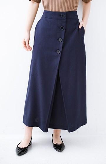 haco! パッとはくだけでキレイなおねえさんになれそうな 麻調素材のきちんとスカート <ネイビー>の商品写真