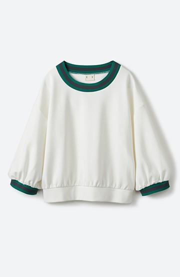 haco! 子どもっぽくならない 大人女子のための配色スウェット <ホワイト>の商品写真