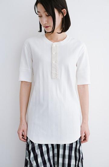 haco! 毎日づかいに便利なヴィンテージブロードリブ ヘンリーネック 半袖Tシャツ by Healthknit  <オフホワイト>の商品写真