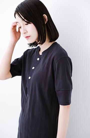 haco! 毎日づかいに便利なヴィンテージブロードリブ ヘンリーネック 半袖Tシャツ by Healthknit  <ネイビー>の商品写真
