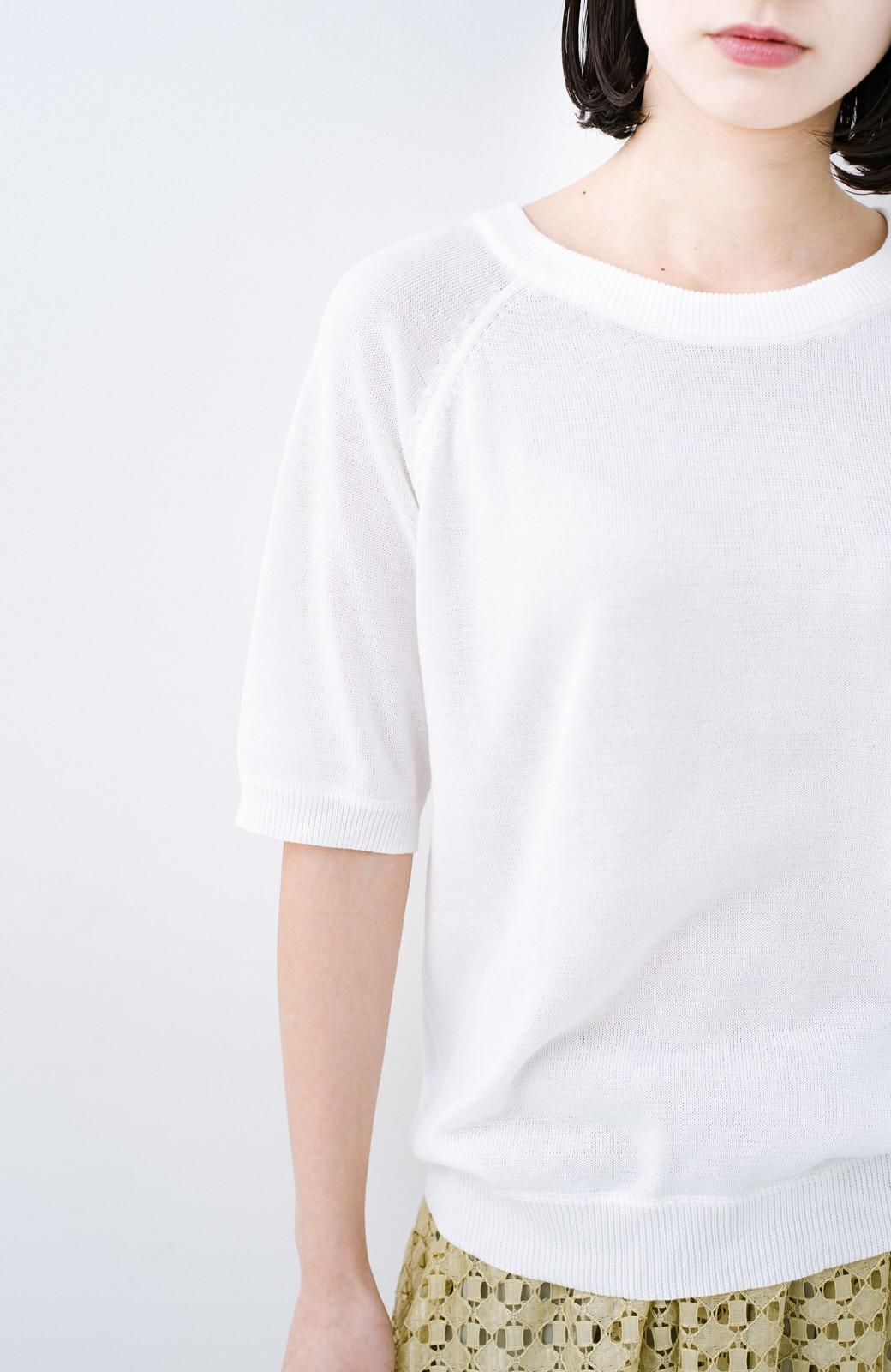 haco! 【今年も再販!】カットソーのかわりに着たい 便利な洗えるニット by que made me <オフホワイト>の商品写真2