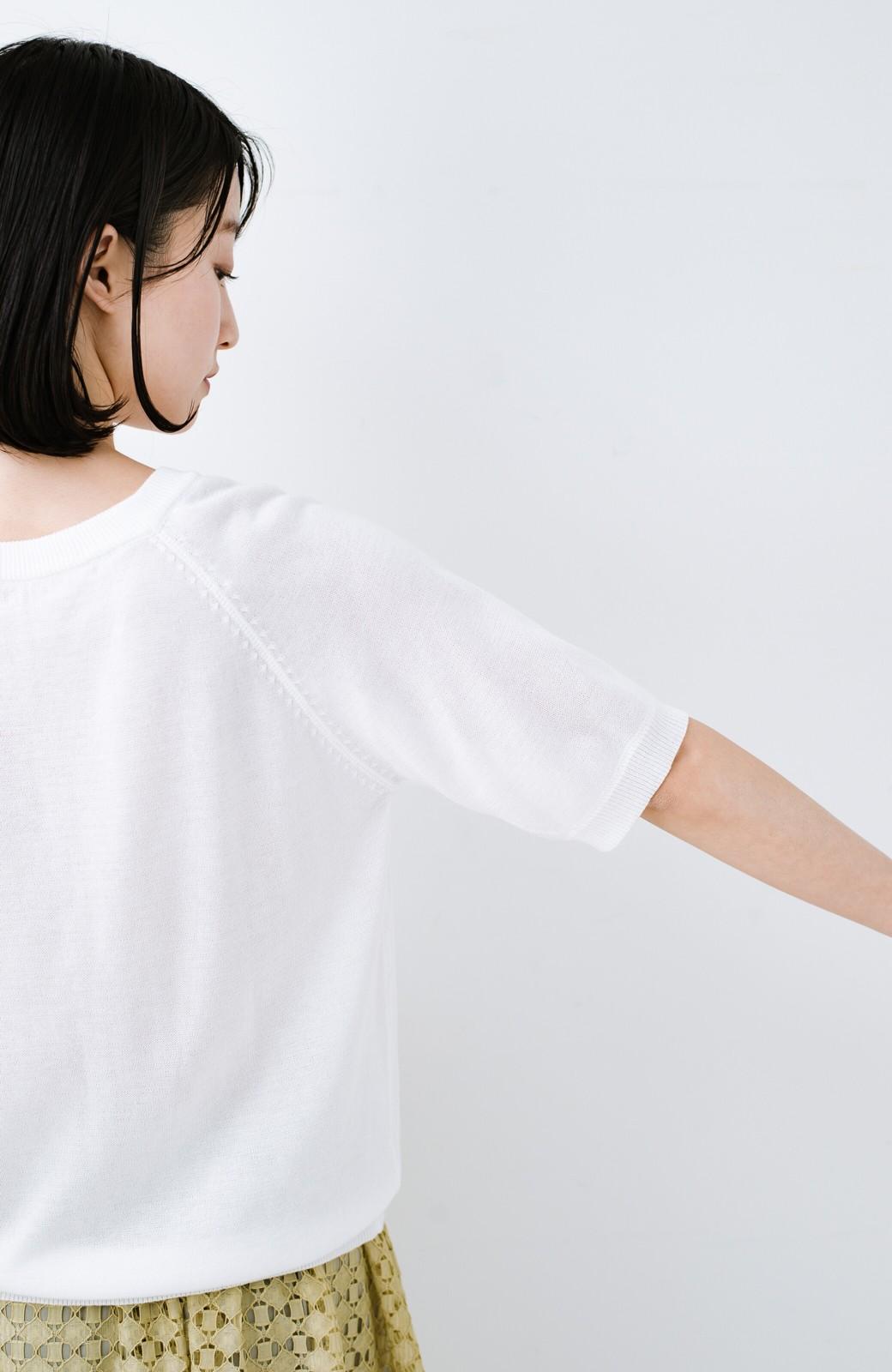 haco! 【今年も再販!】カットソーのかわりに着たい 便利な洗えるニット by que made me <オフホワイト>の商品写真3