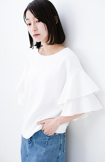 haco! Tシャツ気分でもっとキレイが叶う ラッフルスリーブカットソートップス <ホワイト>の商品写真