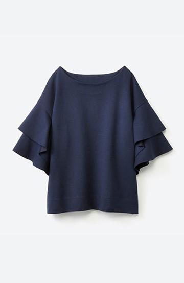 haco! Tシャツ気分でもっとキレイが叶う ラッフルスリーブカットソートップス <ネイビー>の商品写真