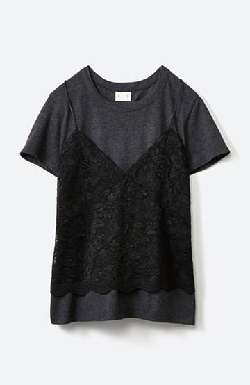 haco! Tシャツを女っぽく着こなせるオトナセットbyMAKORI <チャコールグレー>の商品写真