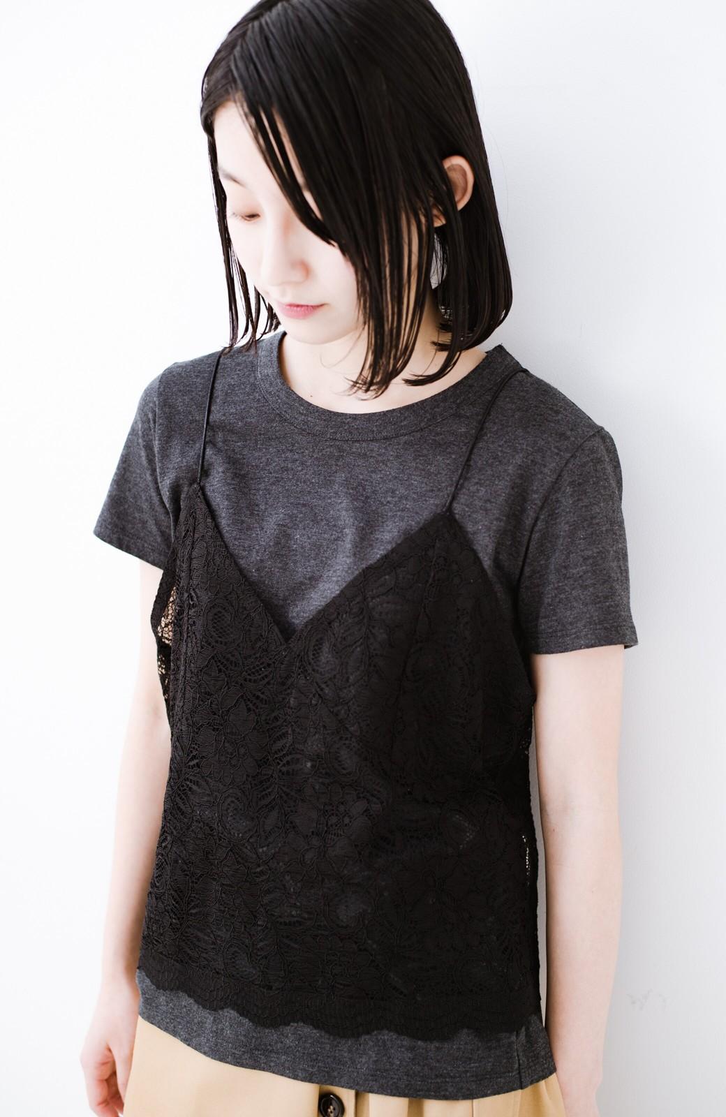 haco! Tシャツを女っぽく着こなせるオトナセットbyMAKORI <チャコールグレー>の商品写真11