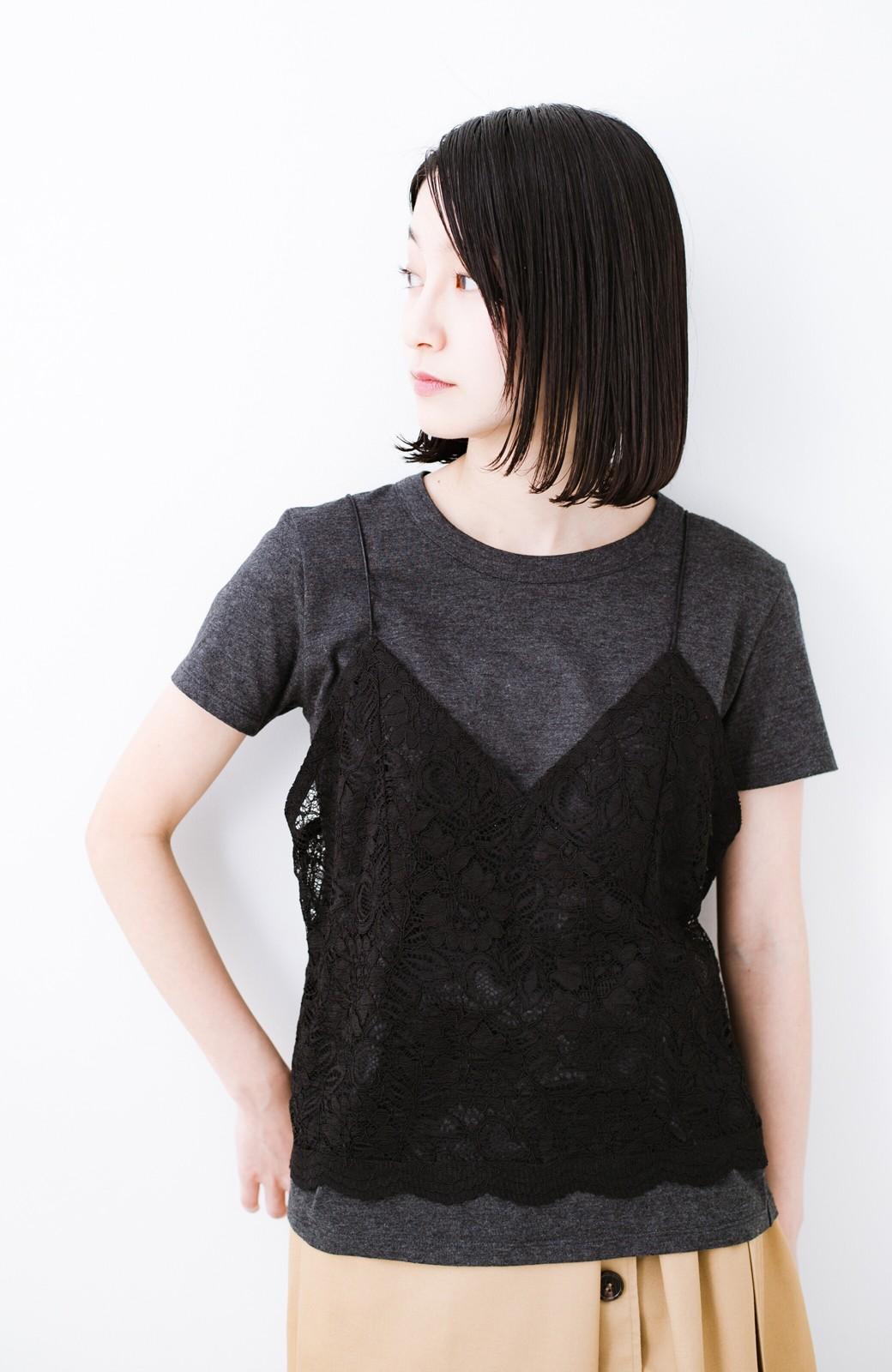 haco! Tシャツを女っぽく着こなせるオトナセットbyMAKORI <チャコールグレー>の商品写真12