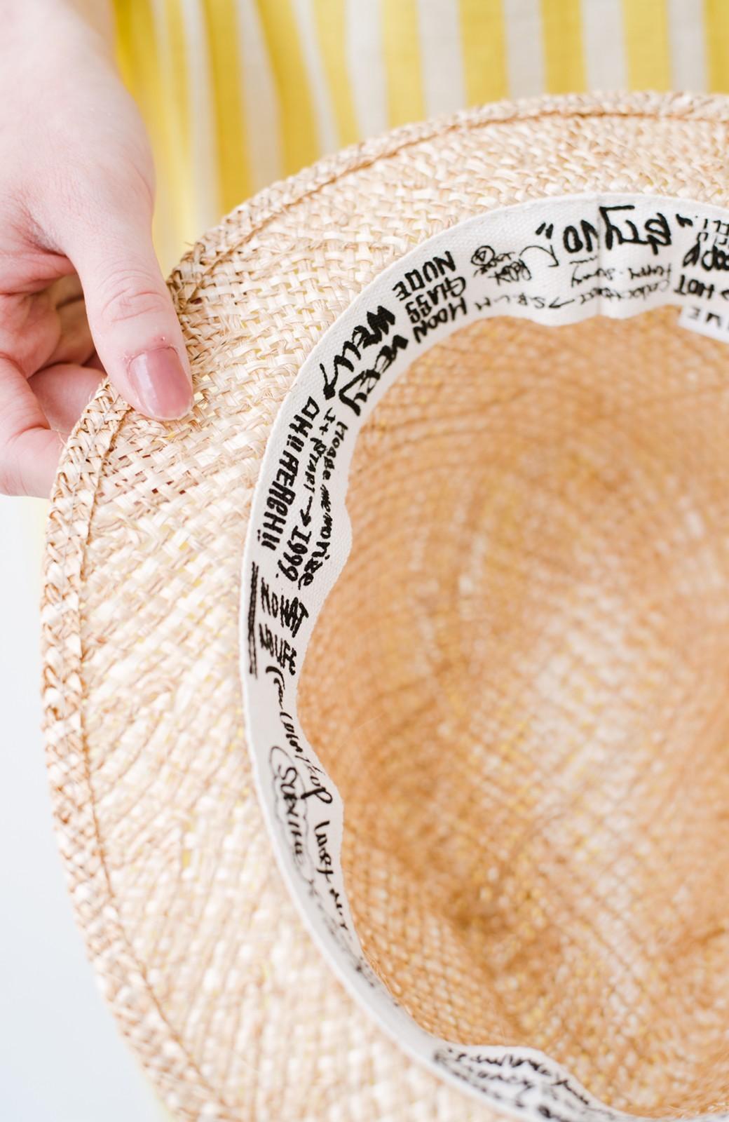 haco! SUBLIME デッドストックのショートハット <ベージュ>の商品写真9