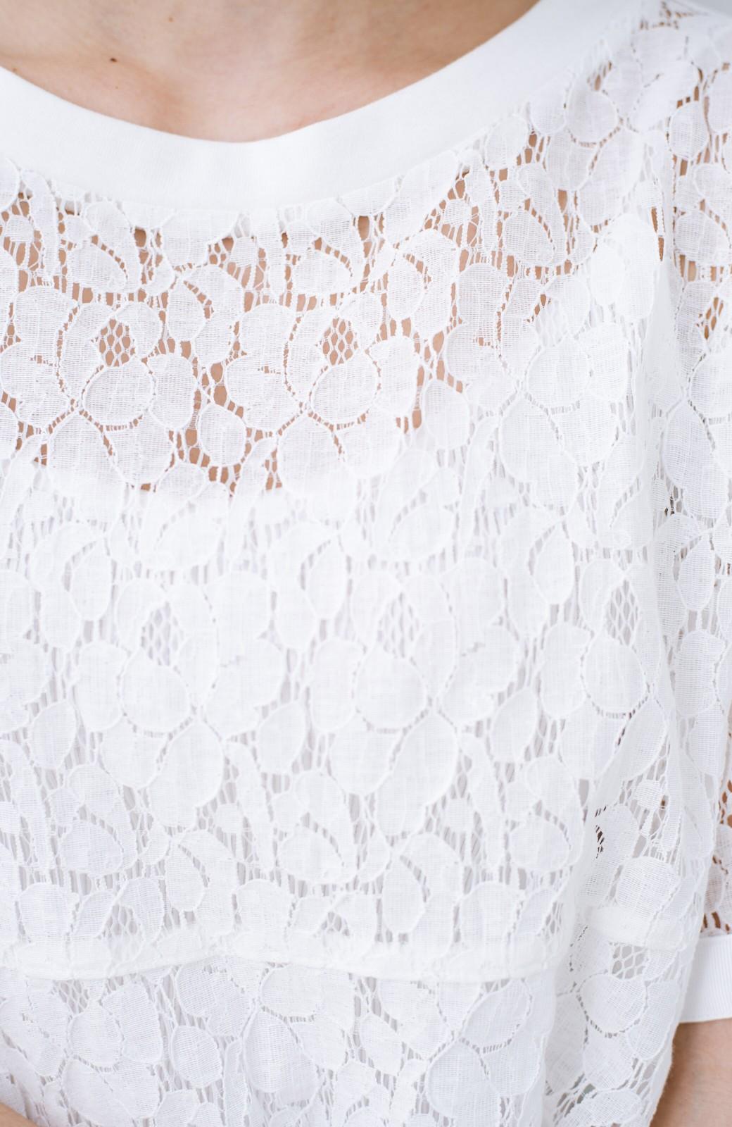 haco! Tシャツ感覚で着られる便利なレースブラウス <ホワイト>の商品写真4