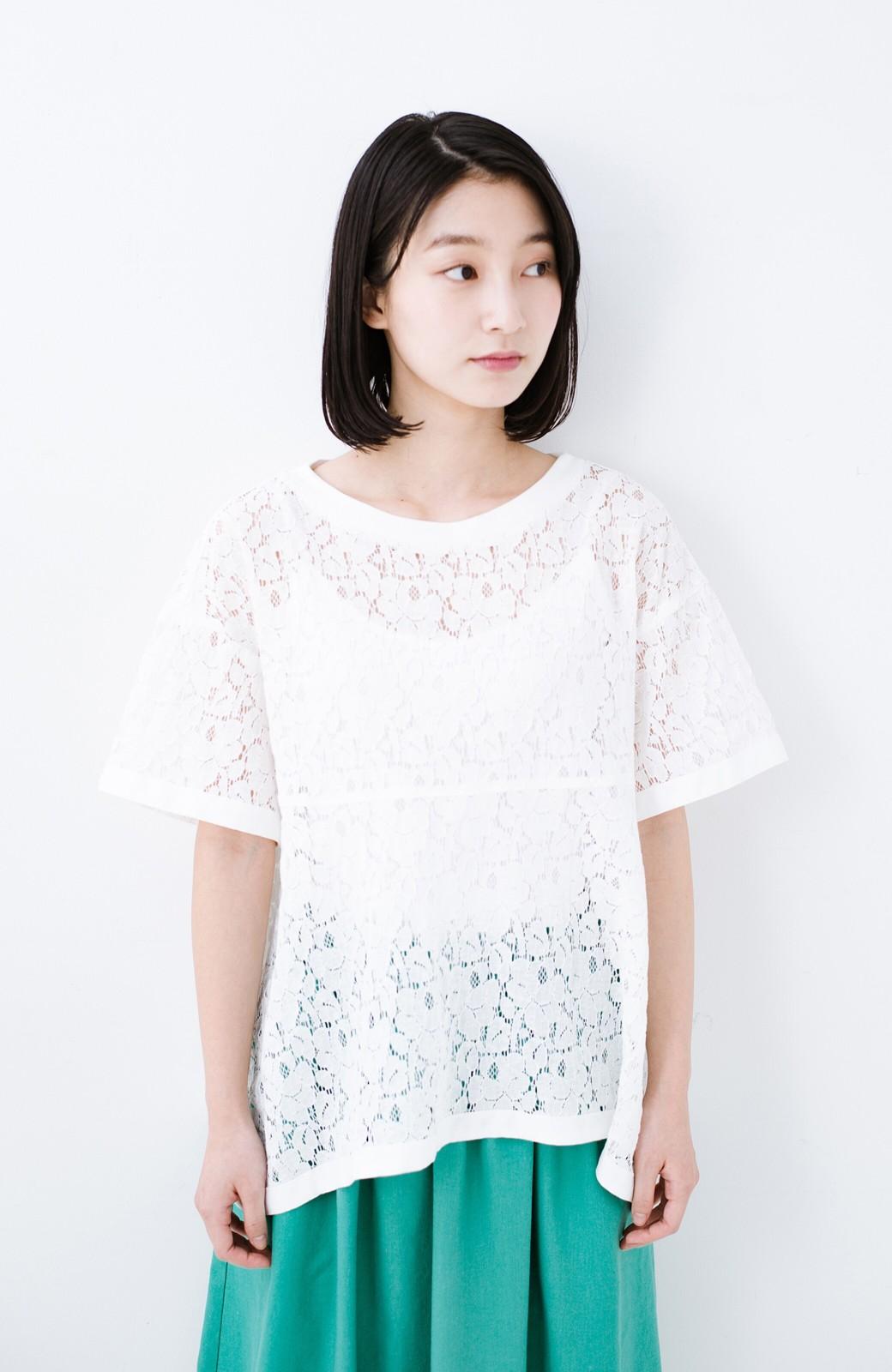 haco! Tシャツ感覚で着られる便利なレースブラウス <ホワイト>の商品写真8