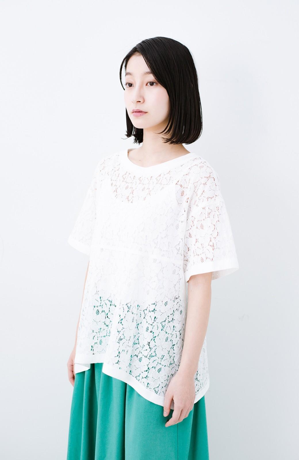 haco! Tシャツ感覚で着られる便利なレースブラウス <ホワイト>の商品写真10