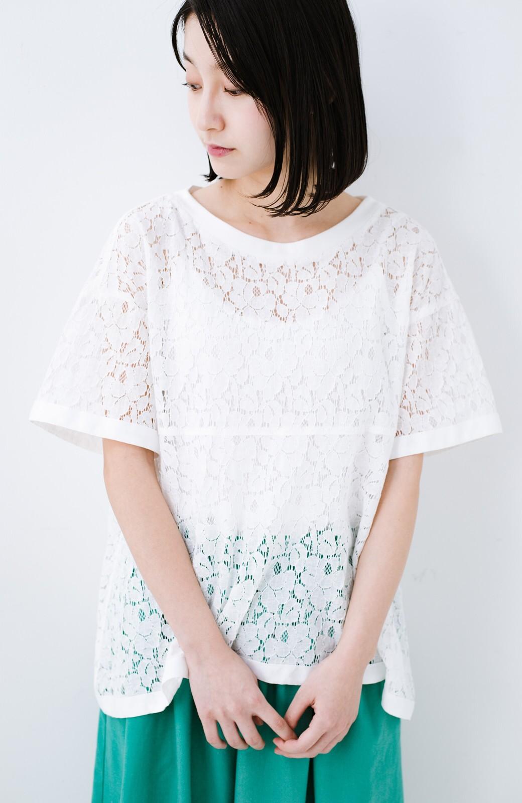 haco! Tシャツ感覚で着られる便利なレースブラウス <ホワイト>の商品写真1