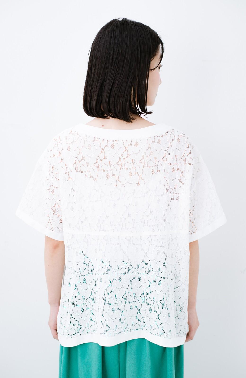 haco! Tシャツ感覚で着られる便利なレースブラウス <ホワイト>の商品写真13