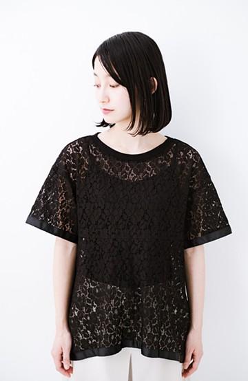haco! Tシャツ感覚で着られる便利なレースブラウス <ブラック>の商品写真