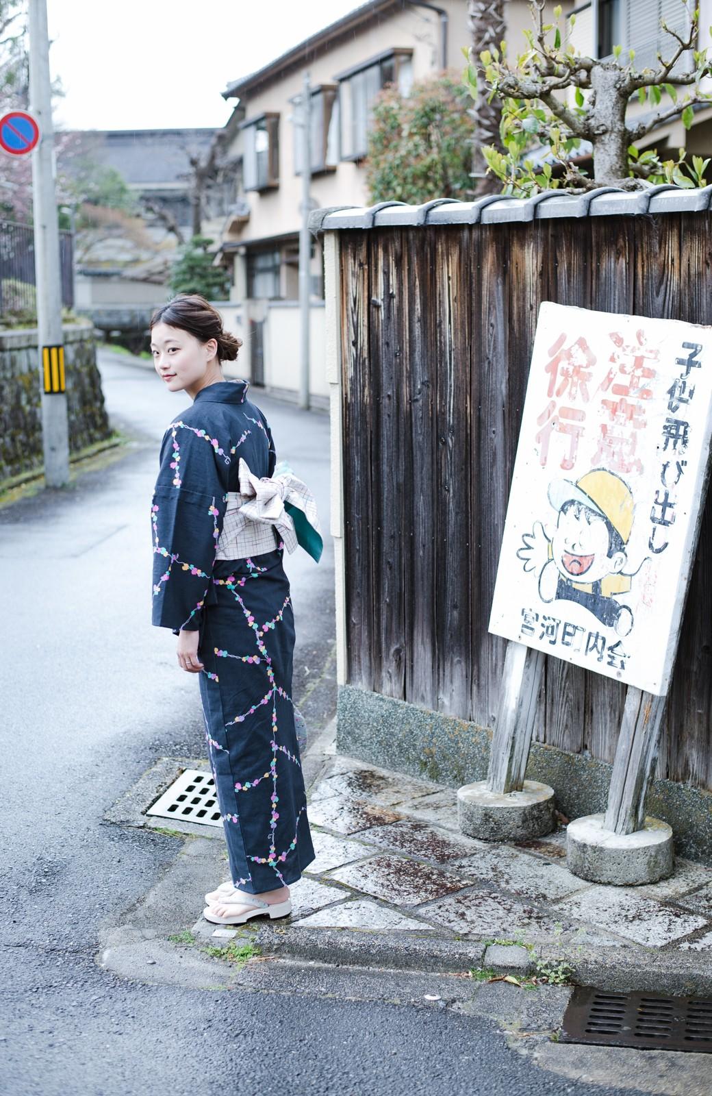 haco! ひでや工房 京都の綿ちりめん浴衣 <ブラック系その他>の商品写真15