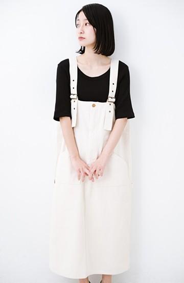 haco! Lady Lee パッチポケットがかわいいジャンパースカート <キナリ>の商品写真